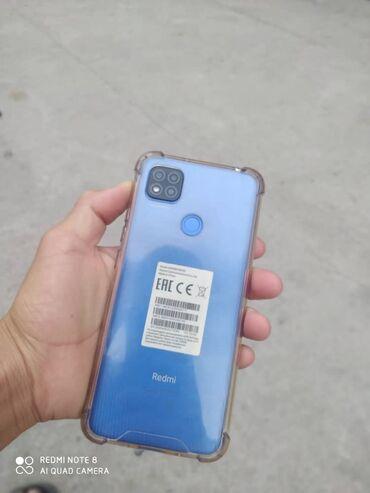 Электроника - Красная Речка: Срочно продается!!!! Redmi 9 NFC Состояние отличное использвал 2 месяц