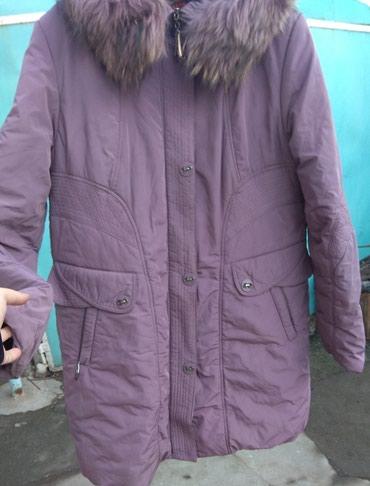 Продаю зимнюю куртку с натуральным в Лебединовка