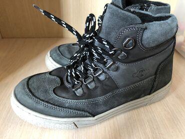 Ботинки Евро зимаДеми кожаные  Размер 31-32