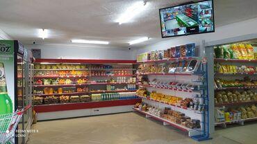 морозильник бишкек дордой in Кыргызстан   БАШКА ТИРИЧИЛИК ТЕХНИКАСЫ: Сдаю в аренду действующий уютный продуктовый магазин с товаром 70 м2