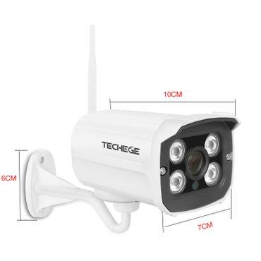 Bakı şəhərində Intenet kamera t621 (yeni)
