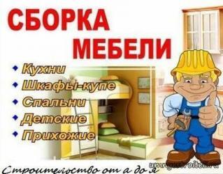 ad-image-34588695