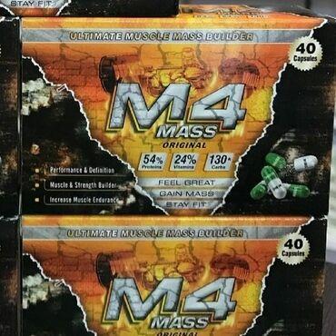 М4 для набора массы 40caps Состав препарата обогащен разнообразными