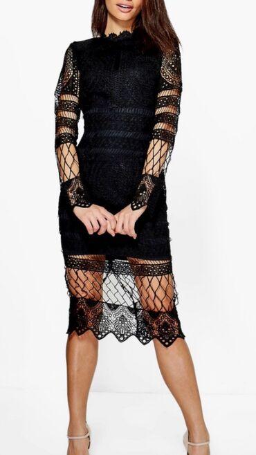 Продаю новое платье шикарного качества Рост модели на фото 170