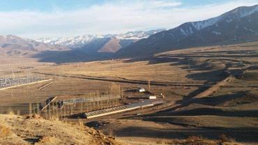 ферму металлическую 7м в Кыргызстан: Продается кошара в Кеминском районе, с. Чолок, рядом с подстанцией