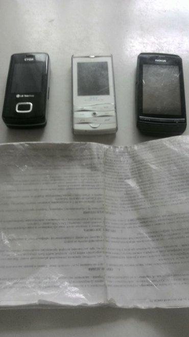 Телефоны Fonex с документами рабочие и Nokia нерабочая  в Бишкек