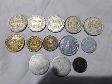 Продаю монеты Турции.договорная в Токмак