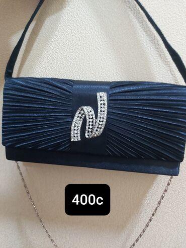 Изящная сумочка-клатч, цвет темно-синий
