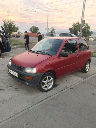 купить протеин бишкек в Кыргызстан: Daihatsu Cuore 0.9 л. 1996 | 200000 км