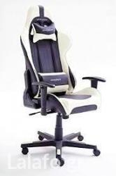 Gaming chair σε Central Thessaloniki
