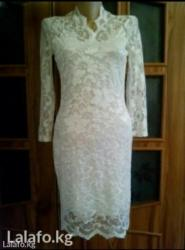 Платье гепюр, 42 размер. подклад тонкий в Бишкек