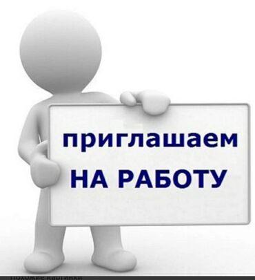 Работа - Маевка: Требуется мастера на СТО с опытом