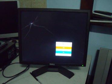 Dell e190sb monitor sa ispravnom masinom ali na zalost 19 inchni ekran - Kraljevo