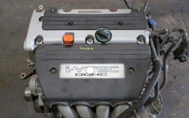 honda k24a в Кыргызстан: Хонда Одиссей (RB1) K24A мотор сатылат. Контрактный мотор. Жалал Абад