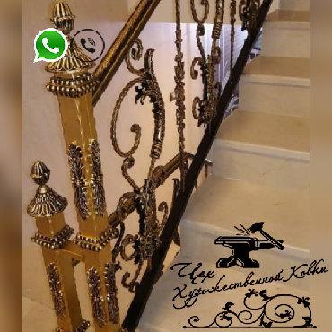 Перила кованые P-03 ☬ ⇨ кованые перила для лестниц и балконов⇨