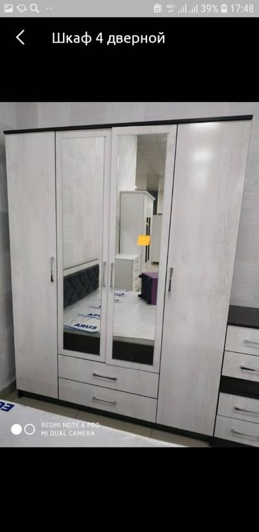 Шкаф наличии в Бишкек