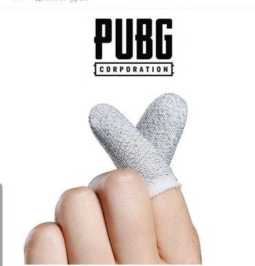 Напальчники для PUBG MOBILEХорошо скользит по телефону (вызывает