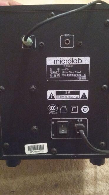 Сабвуфер microlab 2+1 для компьютера Рабочий  Торга нет
