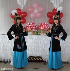 Женская одежда в Сокулук: 2 комплекта Национальных платьев с жакетом и головным убором. Цена за