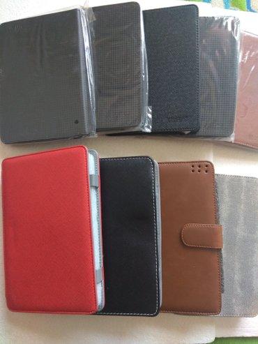 Продаю чехлы на планшеты 7, 8 и 10 дюймов, в Бишкек