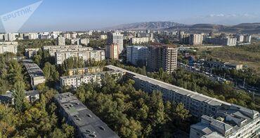 купить домашний музыкальный центр в Кыргызстан: Куплю 3-4 комнатную квартиру в центре, интересует только на Бульваре