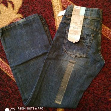 Женские джинсы, размер 36/30, Турция, синие в Бишкек