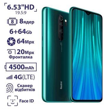 Тонометр omron купить в бишкеке - Кыргызстан: Б/у Xiaomi Redmi Note 8 Pro 64 ГБ Зеленый