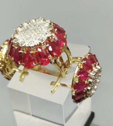 Аксессуары - Кыргызстан: Комплект золотой 585 пробы с бриллиантами