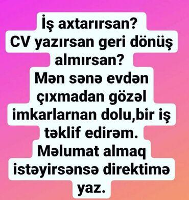 anbardar teleb olunur 2018 - Azərbaycan: Online menecer işi axtaran xanimlar. Qrafik serbest. Evden idare