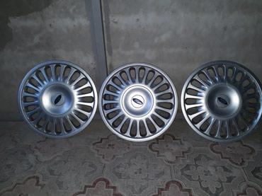 Колпаки на колёса R15 для Fordа. Оргинал комплект.  Одинь покоцанный в Бишкек