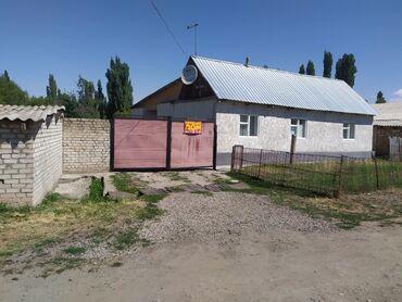 продам пескоструй в Кыргызстан: Продам Дом 150 кв. м, 6 комнат