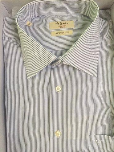 Продаю новую мжскую рубашку фирмы в Кант