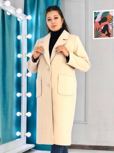 пальто женское зимнее бишкек в Кыргызстан: Требуется заказчик в цех | Женская одежда, Мужская одежда, Детская одежда | Пиджаки, Жилеты