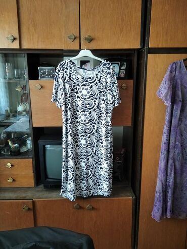 Ženska odeća | Lazarevac: Haljina nijednom nije obucena