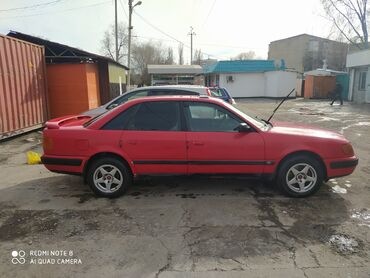 берци летние в Кыргызстан: Audi S4 2.3 л. 1991 | 350000 км
