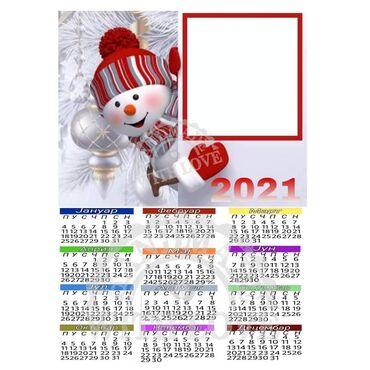 Bunda od pravog krzna - Varvarin: Novogodišnji zidni kalendar. Preko 1000 motiva. Nije napravljen
