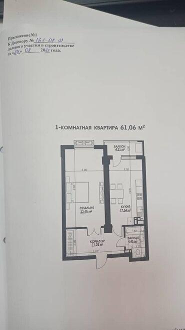 бу авто в кредит без первоначального взноса бишкек in Кыргызстан | APPLE IPHONE: Строится, Элитка, 1 комната, 61 кв. м