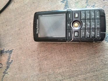 Bakı şəhərində Telefon(zapcast kimi)