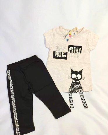 детская кофта в Кыргызстан: Детские вещи, Детская одежда Турецких брэндов: Wanex,Bebetto,BiBaby,Es