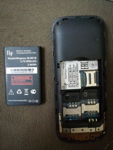 Fly ff188 Telefonun üzərində adaptor və karopka verilir в Хырдалан - фото 5