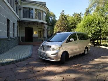 Такси в Аэропорт Манас: в Бишкек