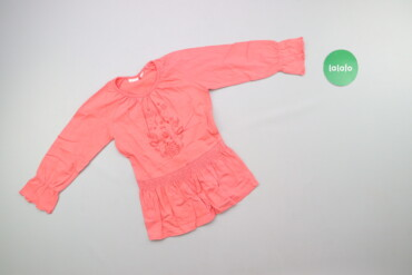Детский мир - Украина: Дитяча кофтинка Berti, зріст 104 см    Довжина: 45 см Рукав: 36 см Нап