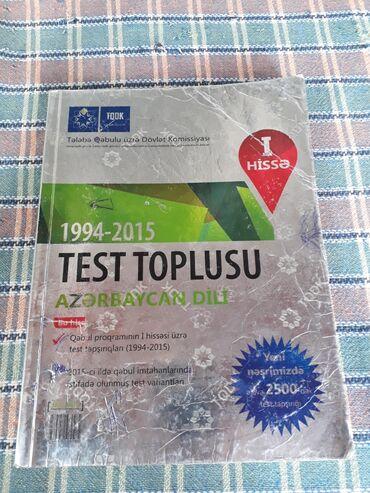 azerbaycan dili test toplusu pdf в Азербайджан: AZƏRBAYCAN DİLİ TEST TOPLUSU 1 HİSSƏ