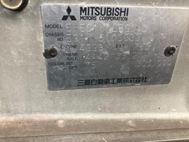 Şərur şəhərində Митцубиши двигатель с полным комплектом