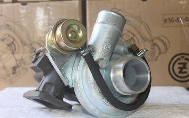 Турбина C14 дв. ммз Д-245.7 Е-2 газ-3308, CZНаименование