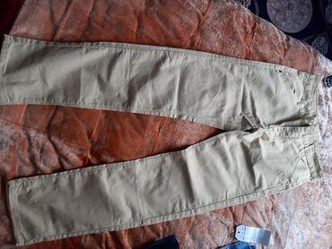 Продаю мужские брюки