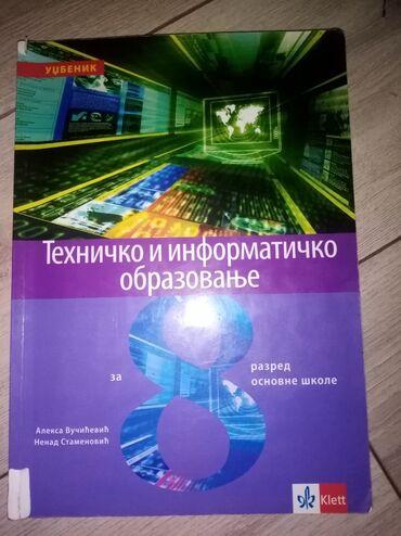 Knjige, časopisi, CD i DVD | Smederevska Palanka: Tehničko i informatičko obrazovanje za osmi razred. Udžbenik