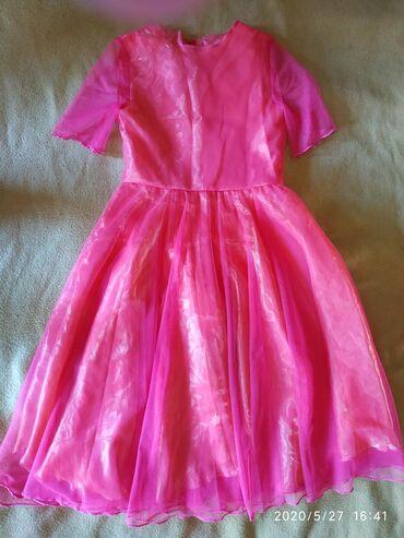 Платье 9-10-11 лет, Корея атлас+сетка, длина платья полностью 100 см