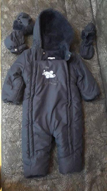 Ostala dečija odeća | Smederevo: Skafander za bebu, 9/12M