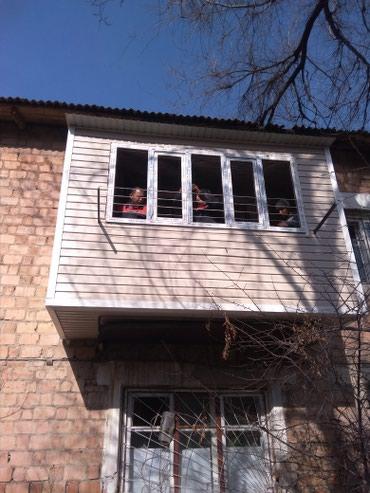Окна,окна,окна!!!качества в Бишкек